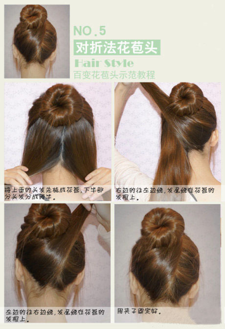 Remarkable Easy Ballet Bun Hairstyles Tutorials Pt 2 Fly Gyal Dance Hairstyle Inspiration Daily Dogsangcom